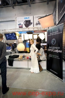 Consumer Electronics & Photo Expo 2012-photo-9373