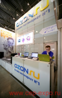 Consumer Electronics & Photo Expo 2012-photo-9375